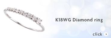 K18WGダイヤモンドリング_TO