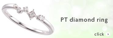 PTダイヤモンドリング_TO
