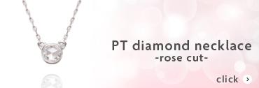 PTローズカットダイヤモンドネックレス_TO