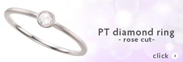 PTローズカットダイヤモンドリング_TO