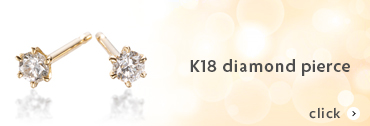 K18ダイヤモンドピアス_TO