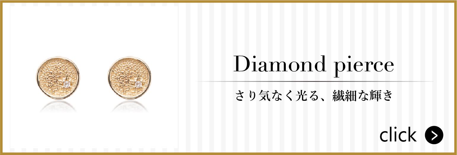 K10YG ダイヤモンドピアス