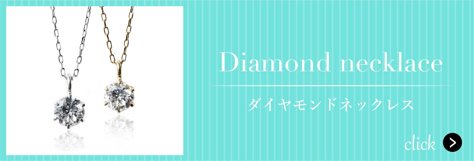 K10 0.08ダイヤモンドネックレス
