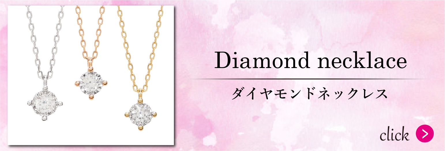 【49.50.51】K10-ダイヤモンドネックレス